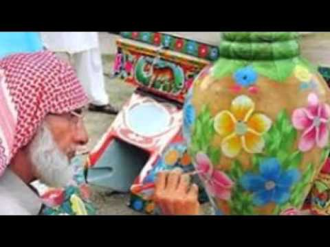Pakistani Handicraft Youtube