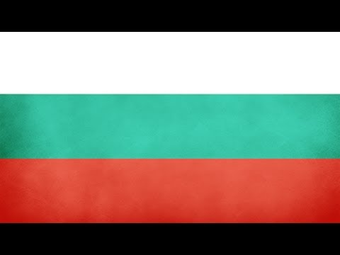 Bulgaria National Anthem (Instrumental)