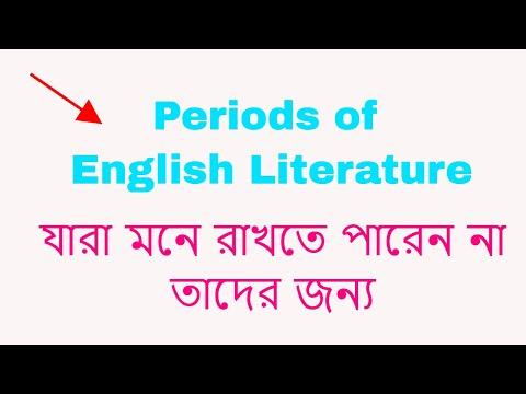 কীভাবে মনে রাখবেন English Literature এর Period গুলো!!  Specially for 38th BCS