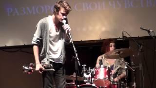 The Retuses - Шаганэ (Морозов Холл - Тверь - 29.06.2012)(Молодые артисты лейбла «Снегири» группа THE RETUSES, выпустившая на лейбле