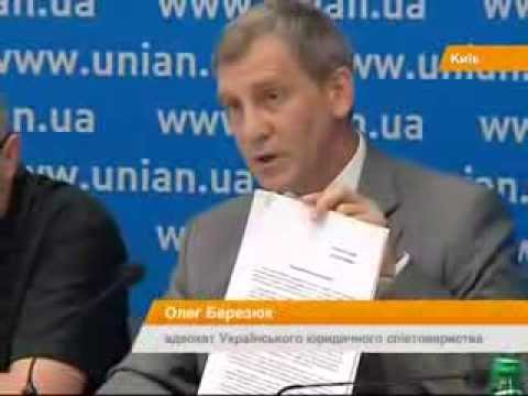Януковичу нарисовали схему освобождения Тимошенко