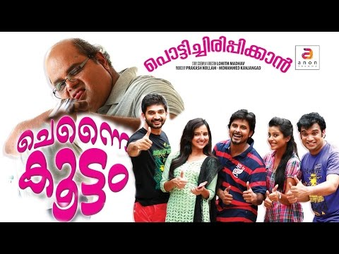 Malayalam Full Movie 2016 | Chennaikoottam | Malayalam Comedy Movies Full | Latest Movies