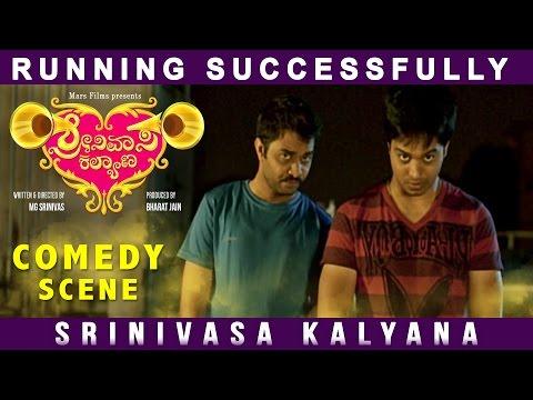 Srinivasa Kalyana Comedy   MG Srinivas  Sujay Shastry  Achyuth Kumar