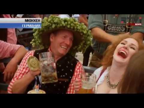 В Германии проходит традиционный пивной фестиваль Октоберфест