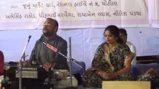 Ma mane koi di sambhare nai - Abhesinh Rathode - Meghani Vandana - 28th August 2016 at Chotila