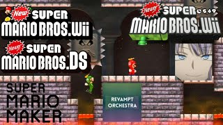 Gambar cover [BONUS MASHUP]NSMBW Castle Theme(NSMBW+SMM+KM-Remasterization+ Revampt Orchestra+Newer Wii+Newer DS)