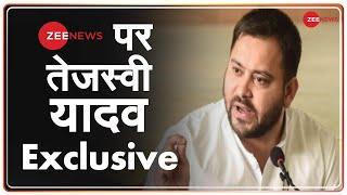 Bihar Assembly Election 2020:  लालू के 'लाल' इस बार दिखाएंगे कमाल? | Tejasvi Yadav Exclusive | Bihar