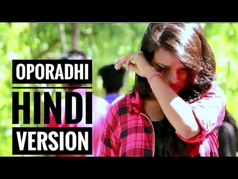 Oporadhi | Hindi Version | Ft Jeet n Annie | Rakesh | Hindi New Song 2018 | Official Video |