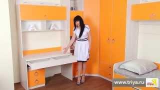 «Аватар» (Манго) модульная мебель для детской комнаты(подробности на http://www.triya.ru., 2014-10-17T10:57:12.000Z)