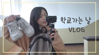 (ENG/JPN)고등학생의 일상ㅣ개학날 VLOGㅣDaily Life of a Korean High schooler