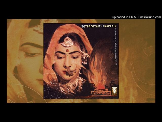Mukesh - Mera Juta Hai Japani (From _Shri 420_) [1955]