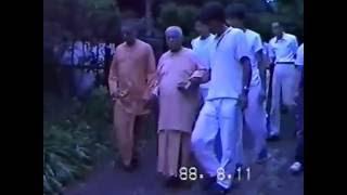 Repeat youtube video 19880810-0812 Swami Bhuteshananda