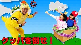 クッパを倒せ!!スーパーマリオシューティングゲーム♪himawari-CH