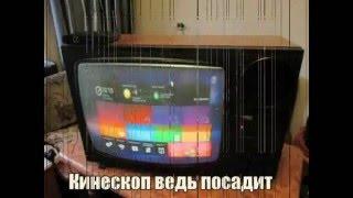Смешные видео демотиваторы №9(, 2016-03-08T10:30:46.000Z)