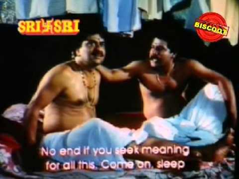 Sangya Balya 1992 Full Kannada Movie | Ramakrishna | Vijayakashi