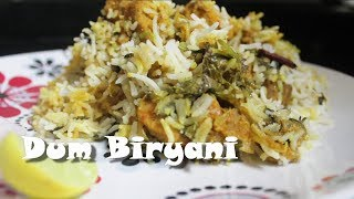 Easy Chicken Dum Biryani | Aromatic Delicacy | One Serving Too Less