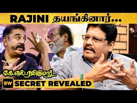 """""""பைத்தியமா உனக்கு.."""" Rajini-க்கு Kamal கொடுத்த Advice- K.S.Ravikumar Reveals"""
