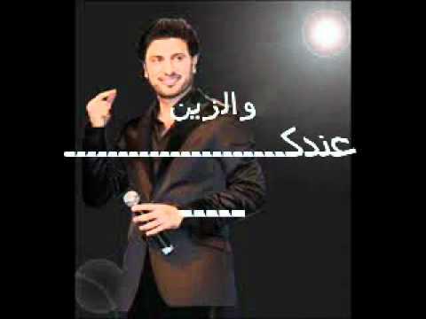 Majed El Mohandes Wenek ماجد المهندس وينك مع كلمات Wmv Youtube