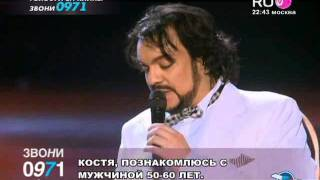 Филипп Киркоров-Кристина (телеверсия).m4v