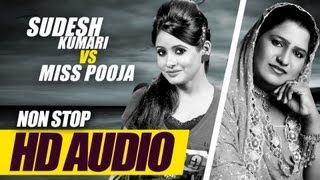Miss Pooja V/s Sudesh Kumari | Nonstop Sad Songs | Juke Box Part -1