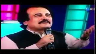 kat kabadi Pushto new song 2013 by Gulzar alam
