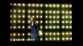 Repeat youtube video [avex官方] A-Lin 失戀無罪 (MV完整版)