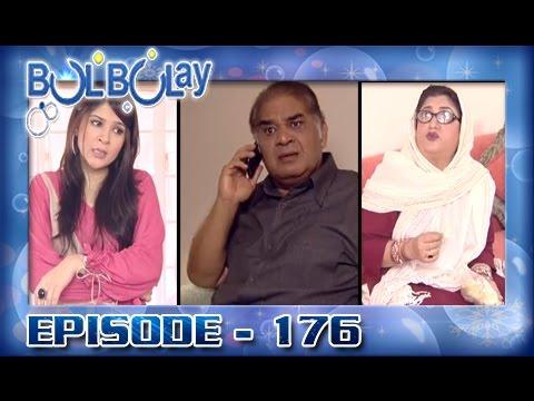Bulbulay Ep 176 - ARY Digital Drama thumbnail