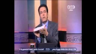 """فيديو.. خيري رمضان: حملة الجزيرة ضد زيارة السيسي لروسيا """"كيد نسا"""""""
