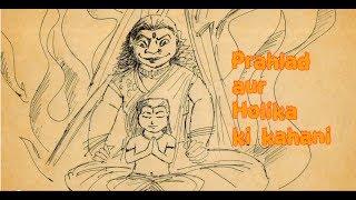 Prahlad Aur Holika Ki Kahani | Kilkariyan | Hindi Stories for Kids | Bedtime Children Stories