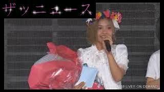 NGT48大滝友梨亜が涙、涙の卒業【荻野由佳も号泣】