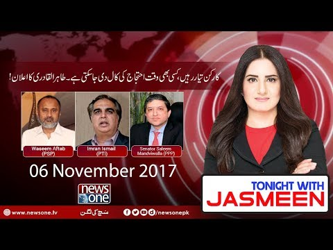 TONIGHT WITH JASMEEN - 06 December-2017 - News One