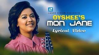Mon Jane By Oyshee | Lyrical Video | Imran | Robiul Islam Jibon