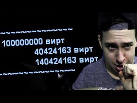 ЧТО ЕСЛИ, ДАТЬ МНЕ 100.000.000$ НА SAMP RP thumbnail