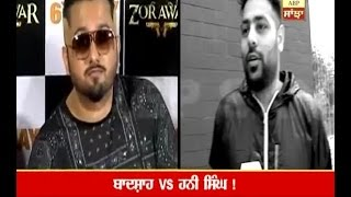 Yo Yo Honey Singh VS Badshah