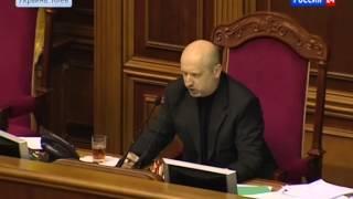 Турчинов Принял На Себя Командование Украинской Армией. 2014