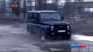 Винахідники з Кропивницького змайстрували унікальний автомобіль