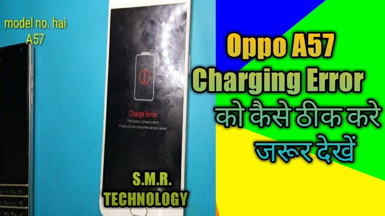 Oppo A57 Charging Error / Battery contacts Error solutions