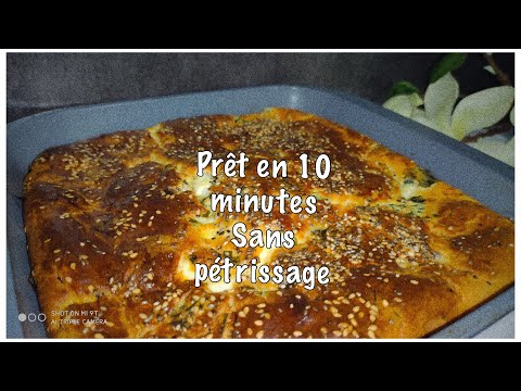 بكأس-دقيق-بدون-عجن-ولا-اختمار❓أسرع-وأسهل-«-❗️❗️-plat-facile-sans-pétrir-»وجبة-عشاء