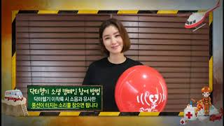 연극 미저리에서 활약중인 배우  김성령 씨  소생캠페인 참여