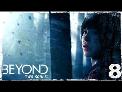 Смотреть прохождение игры Beyond: Two Souls. Серия 8: Странная ферма.