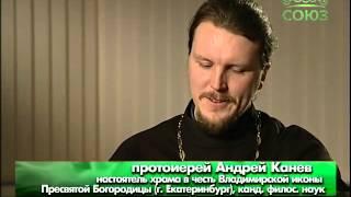 Уроки православия. Школа покаяния: о благодати. Урок 33. 27 января 2014