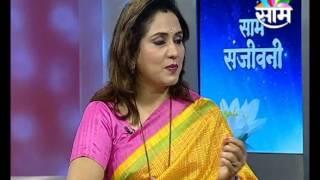 Aamlapitta Ani Ayurved by Vd. Samir Jamadagni Sir