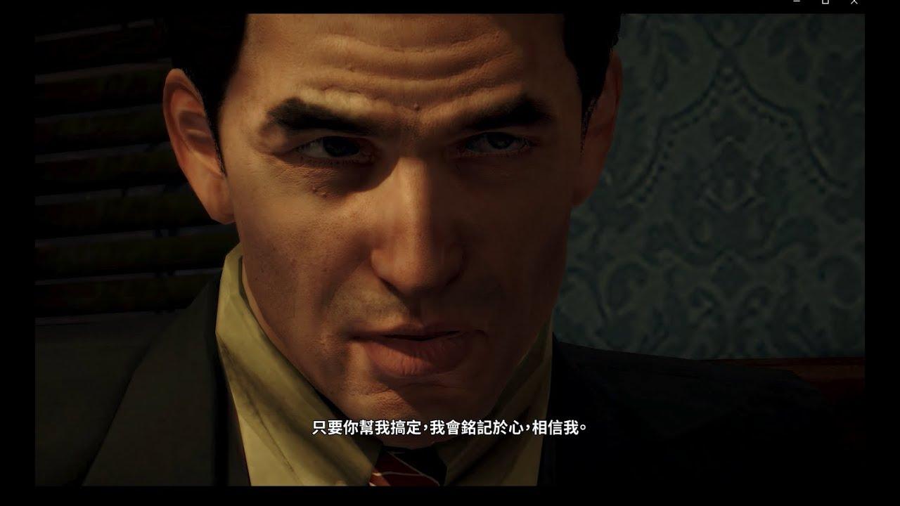 PS4『四海兄弟II:決定版』上市預告片