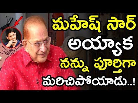 Superstar Krishna Emotional Speech About Mahesh Babu || Krishna Punch To Mahesh Babu || NSE