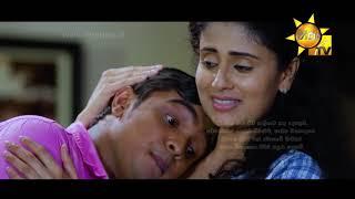 සඳ තුරුල් කරන්   Sanda Thurul Karan   Sihina Genena Kumariye Song Thumbnail