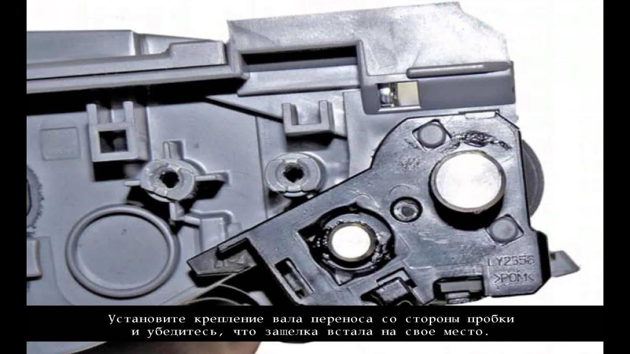 Инструкция по заправке картриджей brother hl 2132r