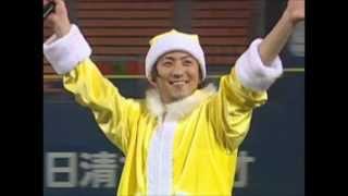 2009年12月24日に横浜スタジアムで歌った黄色いサンタのMy loveです。