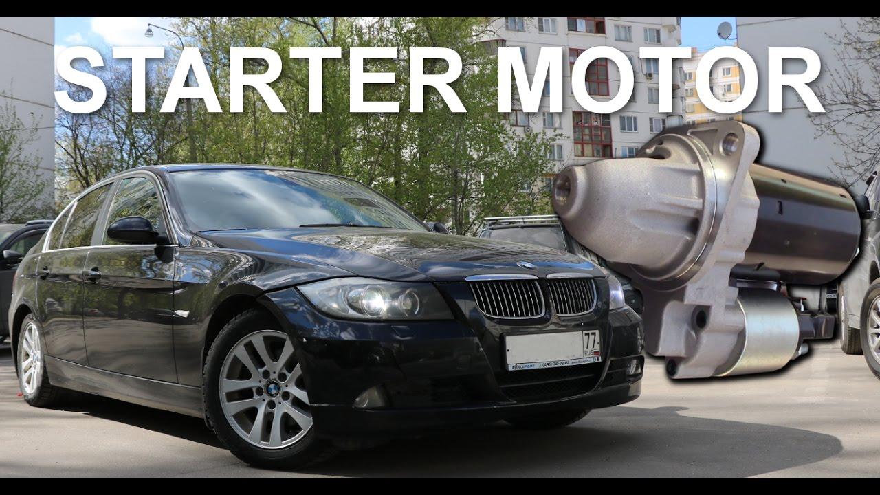 How to change BMW E90 3 series Starter Motor DIY replacement quick 2005  325i N52 e91 e92 e93 e9x