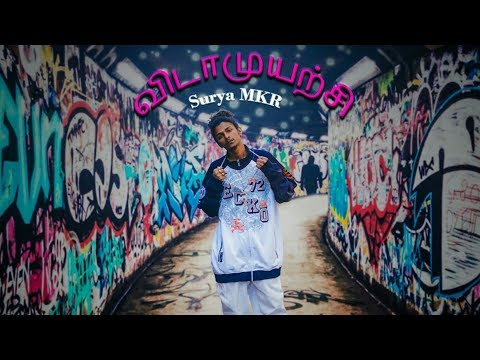 Vidamuyarchi - Surya MKR | Tamil Rap Song | Official Music V