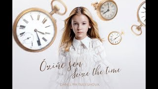 Daneliya Tuleshova - Ózińe sen | Seize the time / official video / Junior Eurovision 2018